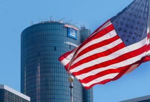 GM American flag