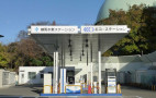Germany's hydrogen stations exceed US; California beats Japan on density