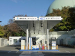 Hydrogen station in Nerima Ward, Japan