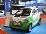 Kandi electric car (Image: Kandi Technologies Group)