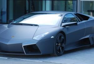 Lamborghini Reventon supercar