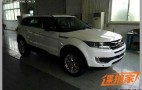 Land Rover to sue Chinese automaker that copied Range Rover Evoque