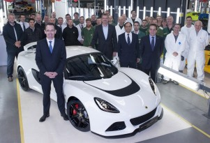 Lotus celebrates building its 1,000th Exige S
