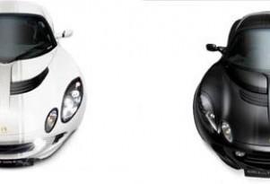Lotus Elise Black & White editions
