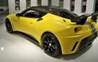 2012 Lotus Evora GTE Live Photos: 2011 Frankfurt Auto Show