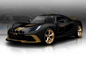 Lotus' Exige R-GT rally car