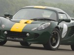 Lotus releases special edition Clark Type 25 Elise SC