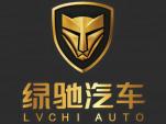 LVCHI logo
