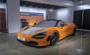 Full-size McLaren 720S Lego model at Petersen Automotive Museum