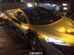 McLaren P1 crash in China, April 2016 - Image via Weibo