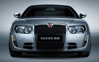 MG and Rover may rejoin with help from Chinese govt