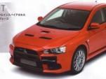 Mitsubishi Evo X brochure leaked