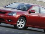 Mitsubishi shuts Australian factory