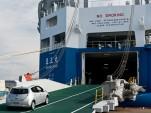 Nichioh Maru Ship