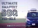 "Nissan e-NV200 ""Ultimate Smart BBQ Vehicle"" screencap"