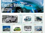 Nissan Putting its Stamp on EVs (Or Rather, its EVs on Stamps)
