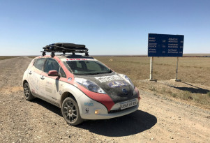 Scots couple complete grueling Mongol Rally in electric car