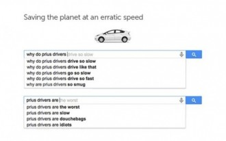 What Does Your Car Really Say About You? Look To...Google, Of Course