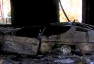 Remains of a 1974 Lamborghini Espada that exploded