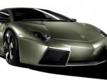 Revealed: Lamborghini's Reventón supercar