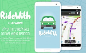 Google's Waze Is Testing A Ridesharing Service: Should Uber Be Worried?