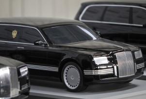 Russian presidential limousine concepts (Image via RG. RU)