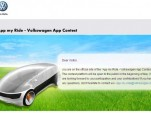 Screencap from Volkswagen's 'App My Ride' contest