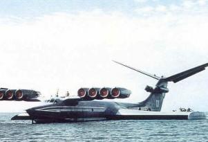 Soviet-era ekranoplan