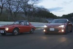 Toyota's Sports 800, alongside the Toyota GT 86