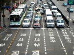 Beijing Adds Another Electric-Car Incentive: Rush-Hour Access To Any Road