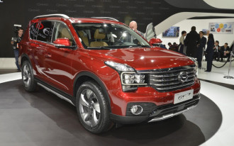 Chinese automaker aims to sell Trumpchi car line in U.S.