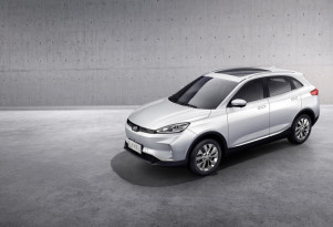 Weltmeister EX5: first electric car from $1 billion Chinese company you've never heard of