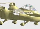 X-Hawk flying car by 2010